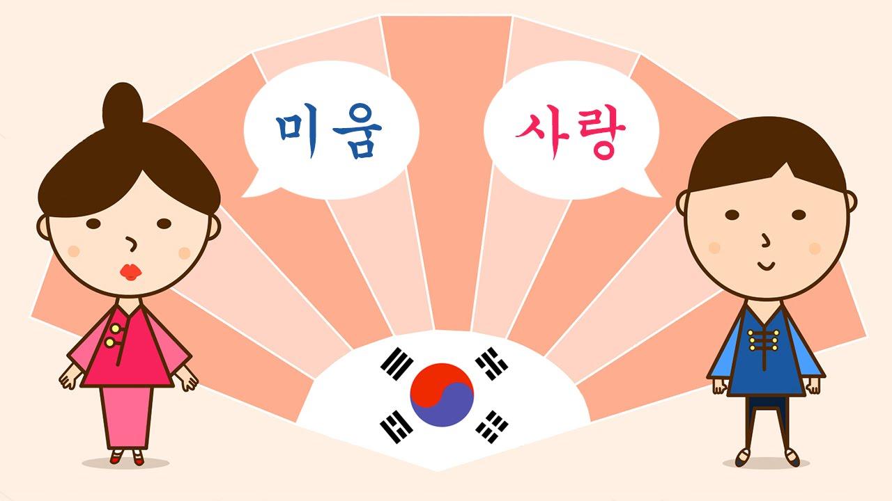 Từ vựng tiếng Hàn tổng hợp Sơ cấp 1