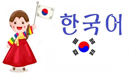 Từ vựng tiếng Hàn tổng hợp Trung cấp 1 bài 1